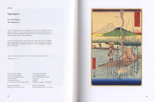 Catalogue hiroshige for Catalogue par correspondance maison